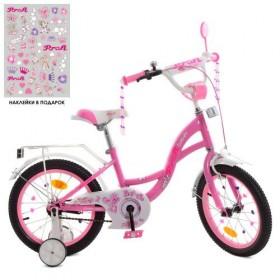 """Велосипед двоколісний Profi Butterfly SKD75 з наклейками 16"""" рожевий"""