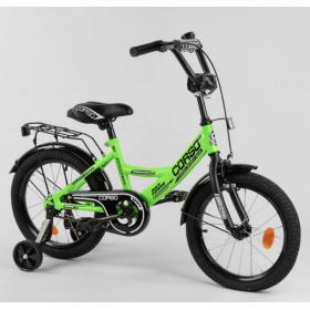 """Велосипед двоколісний CORSO MaxPower CL-16519 16 """", зелений"""