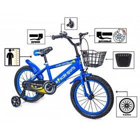 "Велосипед двухколесный Scale Sports T13, 16"" синий"