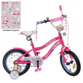 """Велосипед двухколесный Profi Unicorn SKD45 колеса 14"""", с наклейками, малиновый"""