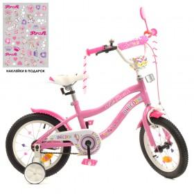 """Велосипед двухколесный Profi Unicorn SKD45 колеса 14"""", с наклейками, розовый"""