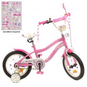 """Велосипед двухколесный Profi Unicorn SKD75 колеса 14"""", с наклейками, розовый"""