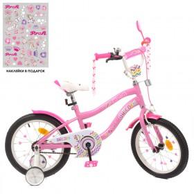 """Велосипед двухколесный Profi Unicorn SKD75 колеса 16"""", с наклейками, розовый"""