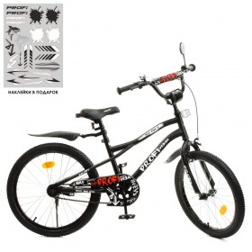 """Велосипед двухколесный Profi Urban 20"""" SKD75 черный"""