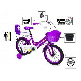 """Велосипед двухколесный Scale Sports T15 (багажник со спинкой), 16"""" фиолетовый"""