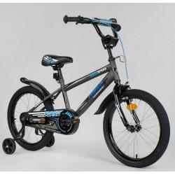 """Велосипед двоколісний CORSO MaxSpeed EX 18 N-8712 18"""" чорний"""