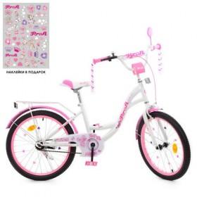 """Велосипед двухколесный Profi Butterfly SKD75 с наклейками 20"""" белый"""