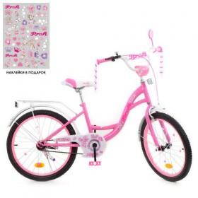 """Велосипед двухколесный Profi Butterfly SKD75 с наклейками 20"""" розовый"""