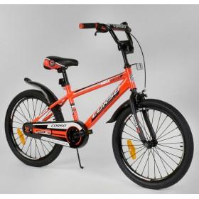 """Велосипед двухколесный CORSO 20 ST 5069 20"""" оранжевый"""