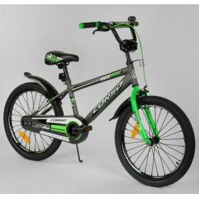 """Велосипед двухколесный CORSO 20 ST 2073 20"""" серый"""