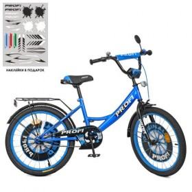 """Велосипед двухколесный Profi Original boy с наклейками 20"""" синий"""