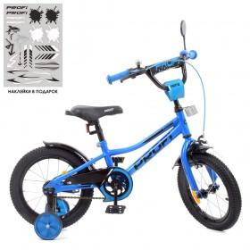 """Велосипед двоколісний Profi Prime 14"""" SKD75 синій"""