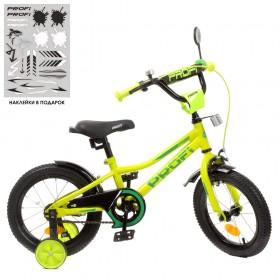 """Велосипед двоколісний Profi Prime 14"""" SKD75 салатовий"""