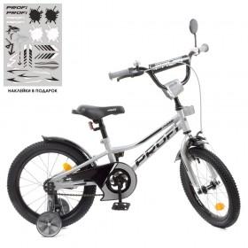 """Велосипед двоколісний Profi Prime 16"""" SKD75 сірий"""