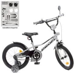 """Велосипед двоколісний Profi Prime 18"""" SKD75 сірий"""