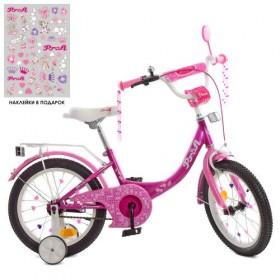 """Велосипед двоколісний Profi Princess SKD45 з наклейками 16 """" фуксія"""