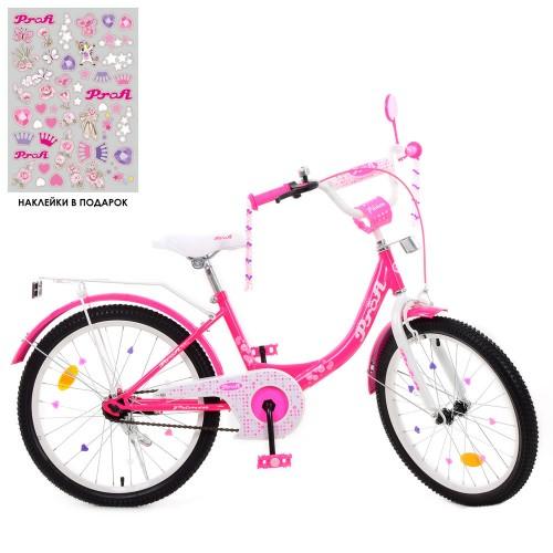 """Велосипед двухколесный Profi Princess SKD75 с наклейками 20"""" малиновый"""