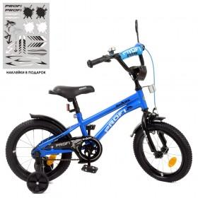 """Велосипед двоколісний Profi Shark SKD45 колеса 14"""", з наклейками, синій"""