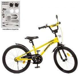 """Велосипед двухколесный Profi Shark SKD45 колеса 20"""", с наклейками, желтый"""