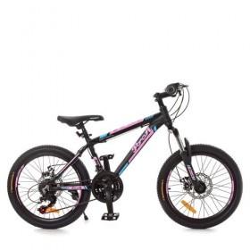 """Спортивный велосипед Profi G20 OPTIMAL 20"""" черно-розовый"""