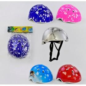 Защитный шлем D 26052