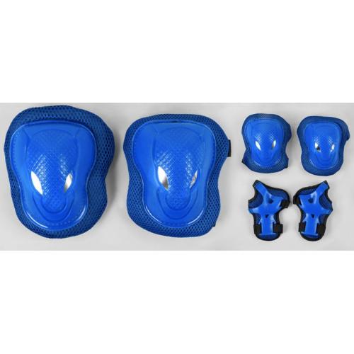 Захист при катанні, комплект TK Sport, наколінники, налокітники, захист на зап'ястя на липучках, синій